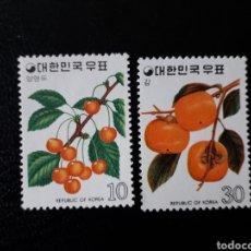 Selos: COREA DEL SUR. YVERT 802/3. SERIE COMPLETA NUEVA SIN CHARNELA. FLORA. FRUTAS. FRUTOS.. Lote 137447893