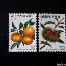 Selos: COREA DEL SUR. YVERT 818/9. SERIE COMPLETA NUEVA SIN CHARNELA. FLORA. FRUTAS. MANDARINA. CÍTRICOS.. Lote 137448026