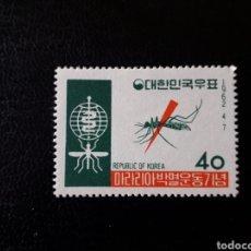 Sellos: COREA DEL SUR. YVERT 267. SERIE COMPLETA NUEVA SIN CHARNELA. MALARIA. MEDICINA. Lote 137578996