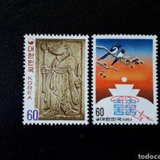 Sellos: COREA DEL SUR. YVERT 1172/3. SERIE COMPLETA NUEVA SIN CHARNELA. AÑO NUEVO. FAUNA. AVES.. Lote 137579189
