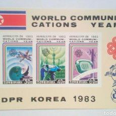 Sellos: KOREA AÑO COMUNICACIÓNES HOJA BLOQUE NUEVA SIN DENTAR. Lote 138967813