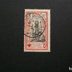 Sellos: INDIA/CORREOS FRANCESA-1915-+5C.S.10C. Y&T 44/º/-USADO. Lote 139742062
