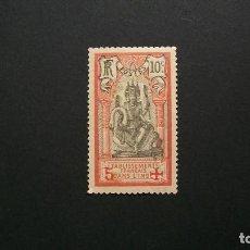 Sellos: INDIA/CORREOS FRANCESA-1915-5+.S.10C. Y&T 45**(MLH). Lote 139742466