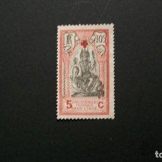 Sellos: INDIA/CORREOS FRANCESA-1915-+5C.S.10C. Y&T 47*(MH). Lote 139742814