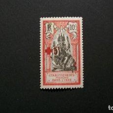 Sellos: INDIA/CORREOS FRANCESA-1915-+5C.S.10C. Y&T 48*(MH). Lote 139742954