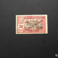 Sellos: INDIA/CORREOS FRANCESA-1943-1FA.16CA. S.5R. Y&T 214*(MH). Lote 139743574