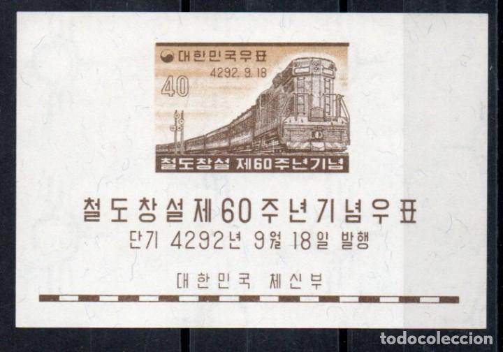 COREA DEL SUR AÑO 1959 YV HB 12*** FERROCARRILES - LOCOMOTORAS - TRANSPORTES (Sellos - Extranjero - Asia - Corea)