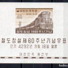 Sellos: COREA DEL SUR AÑO 1959 YV HB 12*** FERROCARRILES - LOCOMOTORAS - TRANSPORTES . Lote 140763306