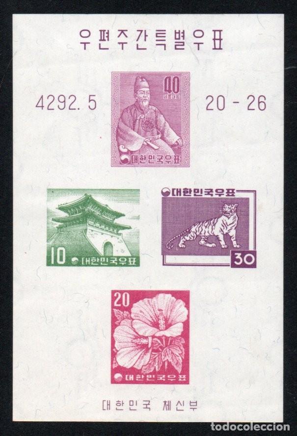 COREA DEL SUR AÑO 1959 YV HB 11*** SEMANA DE LA CARTA - TRAJES - FAUNA - FLORA - ARQUITECTURA (Sellos - Extranjero - Asia - Corea)