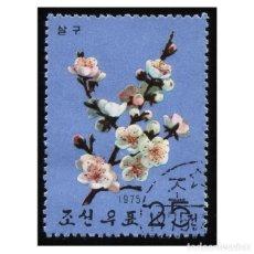 Sellos: COREA DEL NORTE 1975. FLORA. FLORES DEL ALBARICOQUE. USADO. Lote 141604654