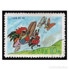 Sellos: COREA DEL NORTE 1973. MI 1178, YT 1048. CÓMIC. BATALLA DE LOS GALLOS Y LAS MARIPOSAS, USADO . Lote 141606214