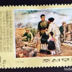 Sellos: COREA DEL NORTE - AYUDANDO A UNA FAMILIA DE GRANJEROS - 10 CH - 1974. Lote 147515362