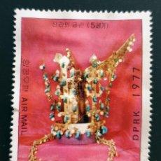 Sellos: COREA DEL NORTE - TESOROS DE LOS SIGLOS V AL XII, PERÍODOS KOGURYO - 50 CH - 1977. Lote 147515866