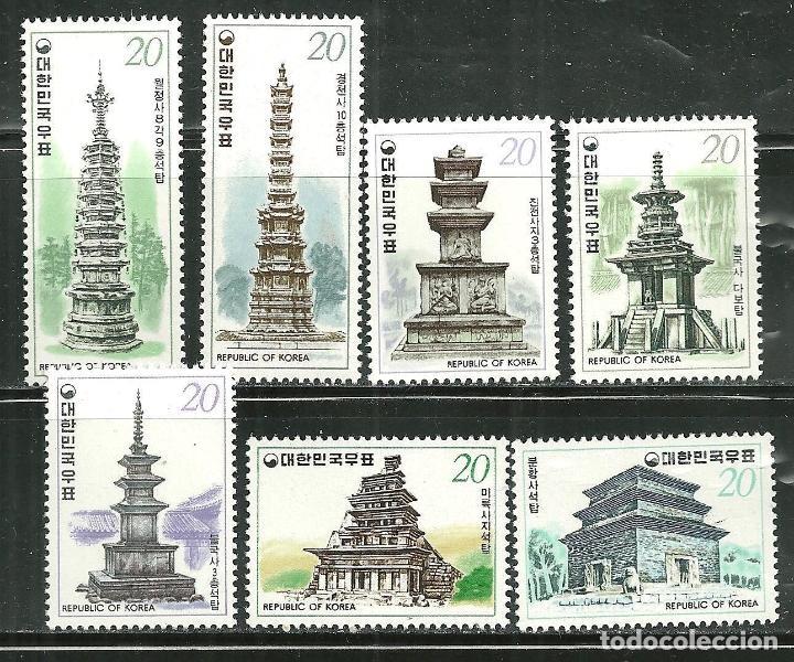 COREA DEL SUR 1978 IVERT 981 986/7 Y 989/90 *** PAGODAS - ARQUITECTURA (Sellos - Extranjero - Asia - Corea)