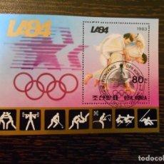 Sellos: COREA DEL NORTE-HOJA BLOQUE-JUEGOS OLÍMPICOS-LOS ANGELES-1984. Lote 150425602