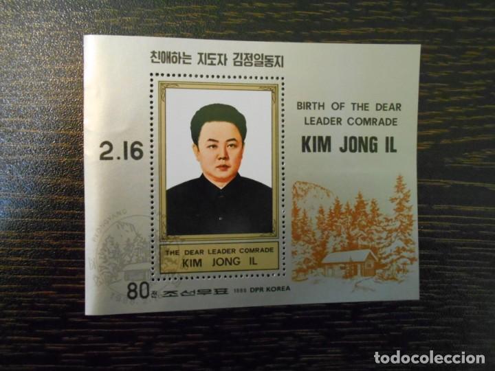 COREA DEL NORTE-HOJA BLOQUE-KIM JONG IL-1988- (Sellos - Extranjero - Asia - Corea)