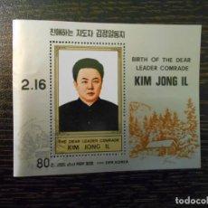 Sellos: COREA DEL NORTE-HOJA BLOQUE-KIM JONG IL-1988-. Lote 150430962