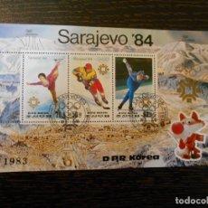 Sellos: COREA DEL NORTE-HOJA BLOQUE-SELLOS-JUEGOS OLÍMPICOS-SARAJEVO-1984. Lote 150444382