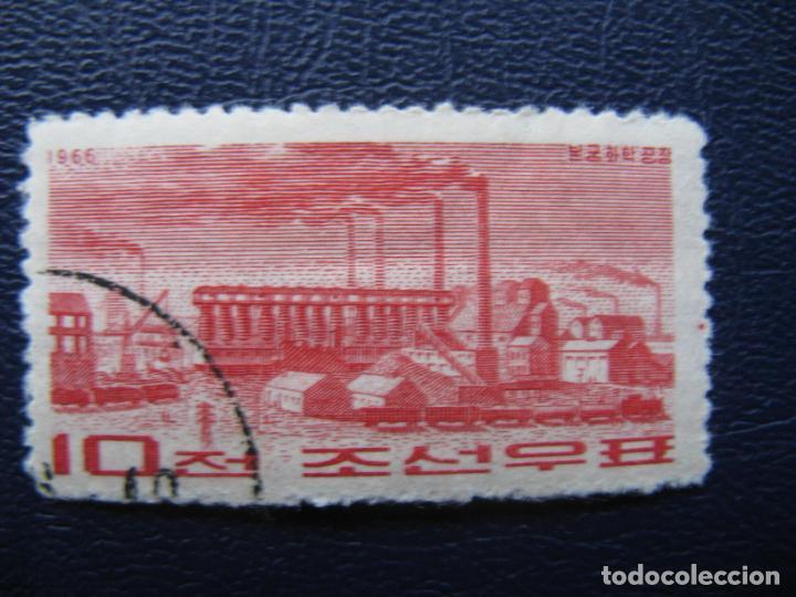 COREA DEL NORTE, 1966 ACERO DE KANGSUN, YVERT 667 (Sellos - Extranjero - Asia - Corea)