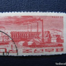 Francobolli: COREA DEL NORTE, 1966 ACERO DE KANGSUN, YVERT 667. Lote 163707986
