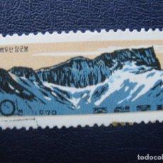 Sellos: COREA DEL NORTE, 1970 MONTE PAEKDU-SAN, YVERT 859. Lote 163709854