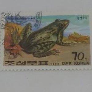 Lote de 3 sellos Korea. Animales, patos, ranas