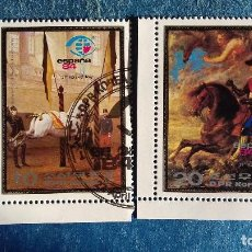 Sellos: COREA DEL NORTE 1984. MICHEL 2448/2449. EXPOSICIÓN FILATÉLICA ESPAÑA. MATASELLADOS.. Lote 166383322