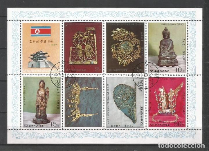 COREA DEL NORTE AÑO 1977 (Sellos - Extranjero - Asia - Corea)