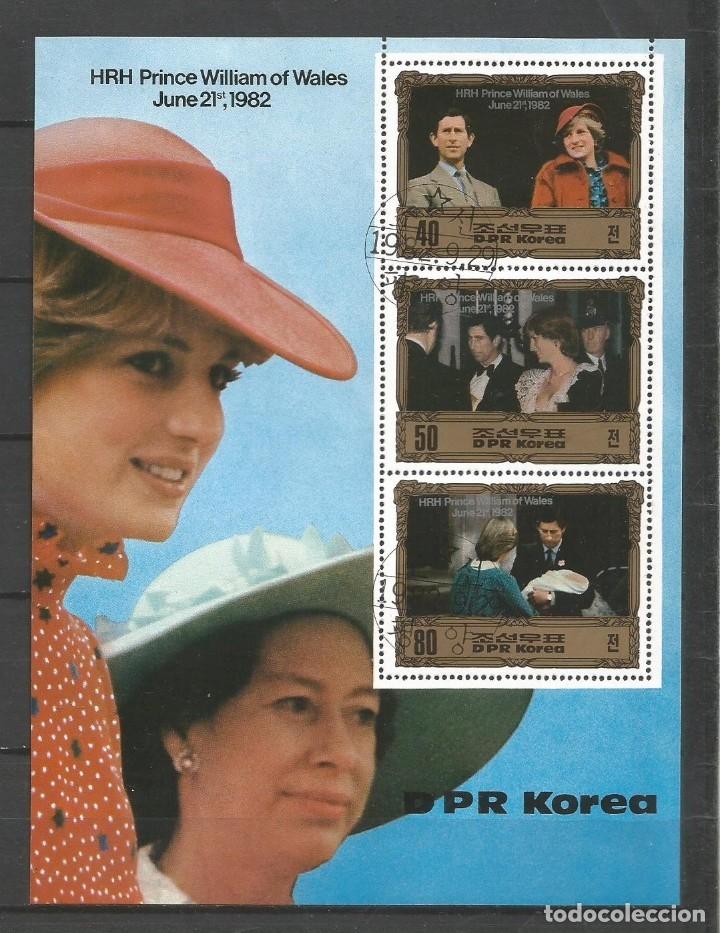 COREA DEL NORTE AÑO 1982 (Sellos - Extranjero - Asia - Corea)