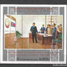 Sellos: COREA DEL NORTE AÑO 1988. 40 ANIVERSARIO DE LA FUNDACIÓN DE COREA DEL NORTE. Lote 172316573