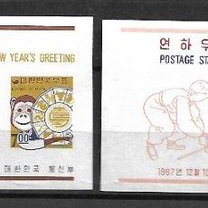 Sellos: KOREA HOJAS BLOQUE Nº 145/46 NUEVAS PERFECTAS. Lote 174322399