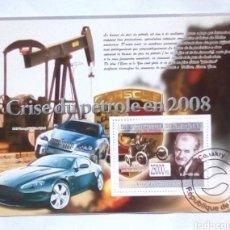 Sellos: GUINEA CRISIS DEL PETRÓLEO 2008 HOJA BLOQUE DE SELLOS USADOS. Lote 179400541