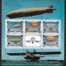 Selos: COREA 1982 MATASELLO DE FAVOR ** - 1. Lote 190019857