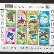 Selos: COREA 1978 MATASELLO DE FAVOR ** - 1. Lote 190019967