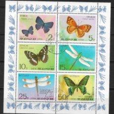 Selos: COREA 1977 MATASELLO DE FAVOR ** - 1. Lote 190020067