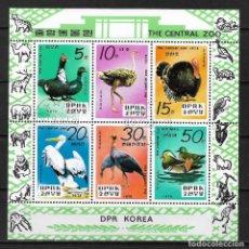 Selos: COREA 1979 MATASELLO DE FAVOR ** - 1. Lote 190020140