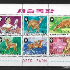 Selos: COREA 1979 MATASELLO DE FAVOR ** - 1. Lote 190020213