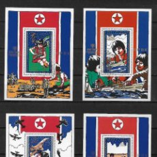 Francobolli: COREA 1979 MATASELLO DE FAVOR ** - 1. Lote 190020540