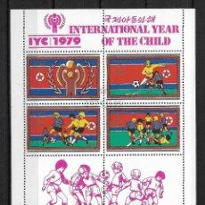 Francobolli: COREA 1979 MATASELLO DE FAVOR ** - 2. Lote 190024575