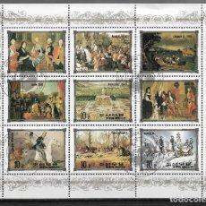 Francobolli: COREA 1984 MATASELLO DE FAVOR ** - 2. Lote 190025038