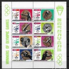 Francobolli: COREA 1980 MATASELLO DE FAVOR ** - 2. Lote 190025315