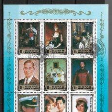 Francobolli: COREA 1984 MATASELLO DE FAVOR ** - 2. Lote 190025400