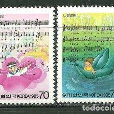 Sellos: COREA DEL SUR 1985 IVERT 1283/84 *** MÚSICA DE HONG NAN-PA - LA PRIMAVERA DE MI CASA. Lote 190730760