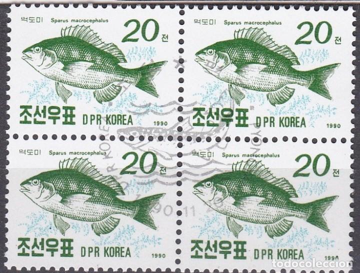 LOTE BLOQUE DE SELLOS - KOREA - PECES - AHORRA GASTOS COMPRA MAS SELLOS (Sellos - Extranjero - Asia - Corea)