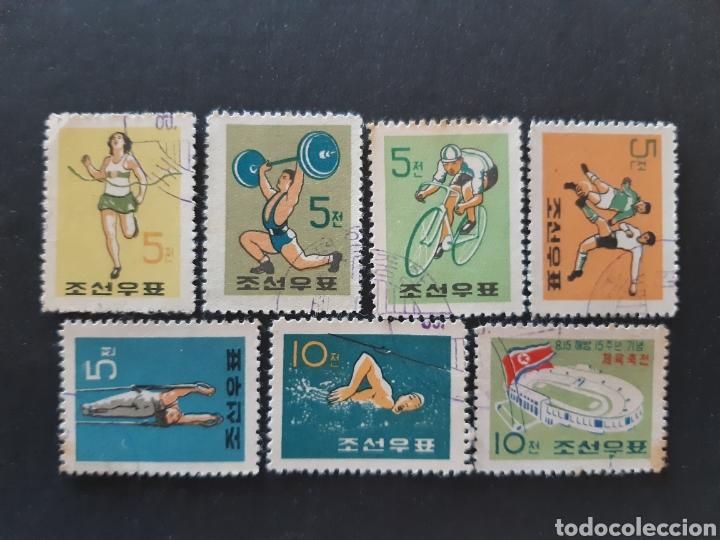 COREA NORTE, YVERT 242-48, 1960 DEPORTES (Sellos - Extranjero - Asia - Corea)
