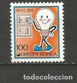 COREA DEL SUR YVERT NUM. 1542 ** SERIE COMPLETA SIN FIJASELLOS (Sellos - Extranjero - Asia - Corea)