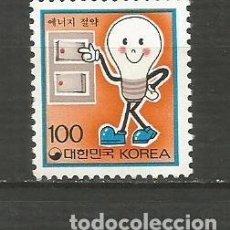 Francobolli: COREA DEL SUR YVERT NUM. 1542 ** SERIE COMPLETA SIN FIJASELLOS. Lote 195472036