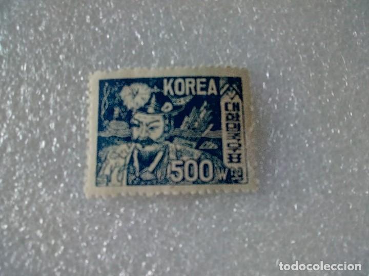 Sellos: SELLOS KOREA - PRIMERA REPUBLICA - SERIE COMPLETA. - Foto 2 - 197864726