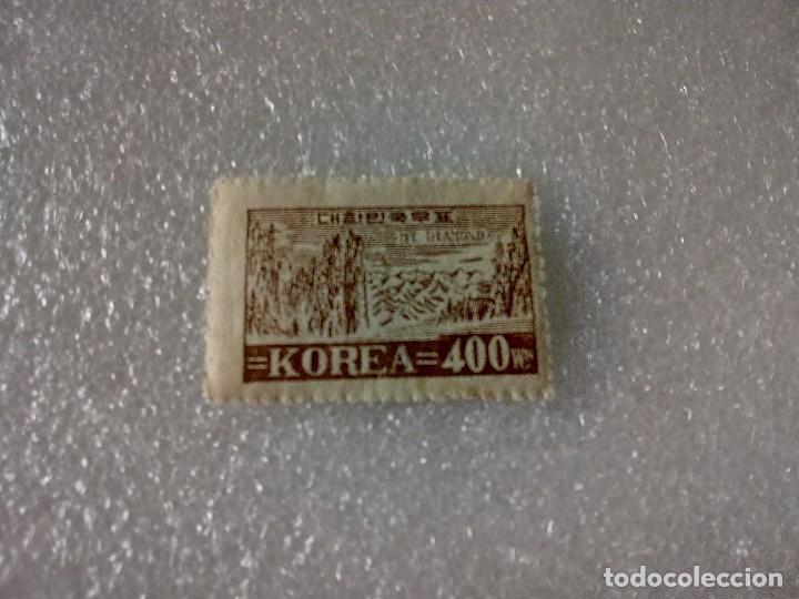 Sellos: SELLOS KOREA - PRIMERA REPUBLICA - SERIE COMPLETA. - Foto 3 - 197864726