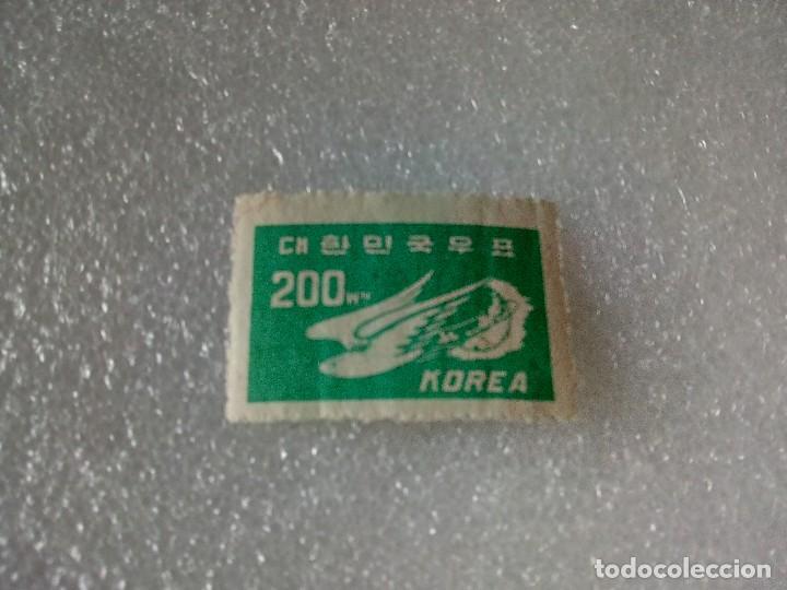 Sellos: SELLOS KOREA - PRIMERA REPUBLICA - SERIE COMPLETA. - Foto 4 - 197864726